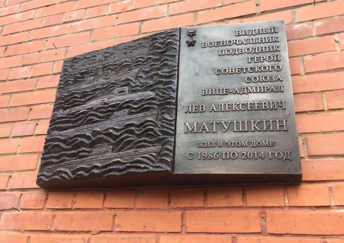 Позорище Безграмотность, Позор, Москва