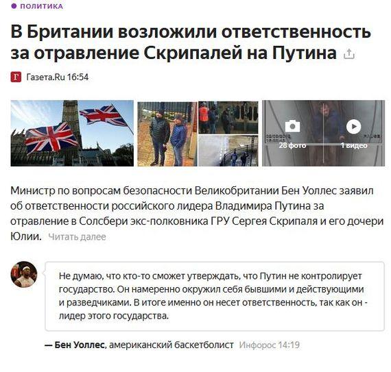 Яндекс новости Яндекс новости, Ошибка, Политика, Не политика