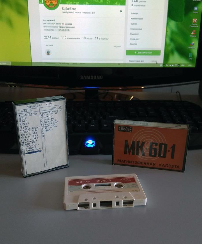 Нашел игры моего детства :) Электроника БК 0010-01, Кассета, Компьютерные игры, Детство 80-х, Детство 90-х