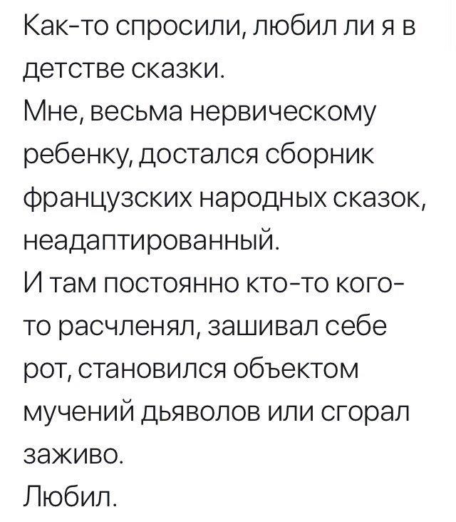 Про сказки