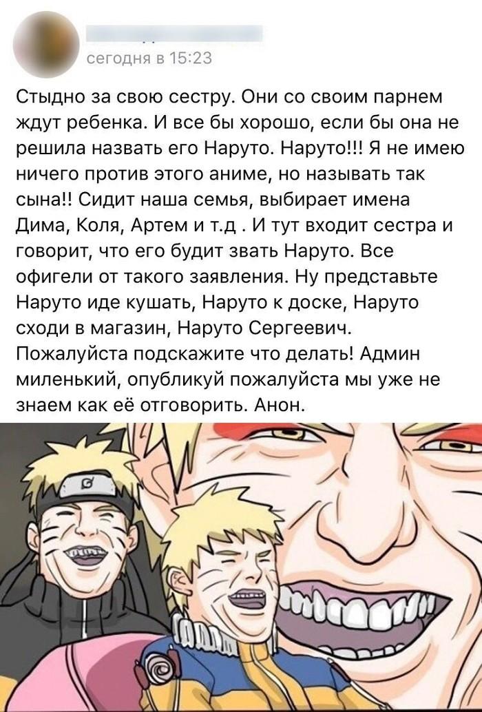 Жалко пацана))