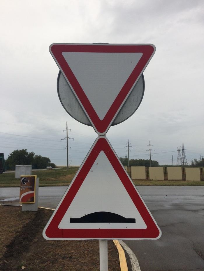 Время вышло Дорожный знак, Знак свыше, СПГС