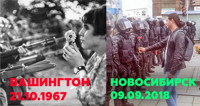 Креатива не подвезли Политика, Митинг, Алексей Навальный, Фотография, Пенсионная реформа, Протест