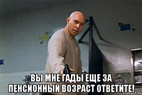 """Когда проголосовал за КПРФ, и думаешь, что прокатил """"Единую Россию""""."""