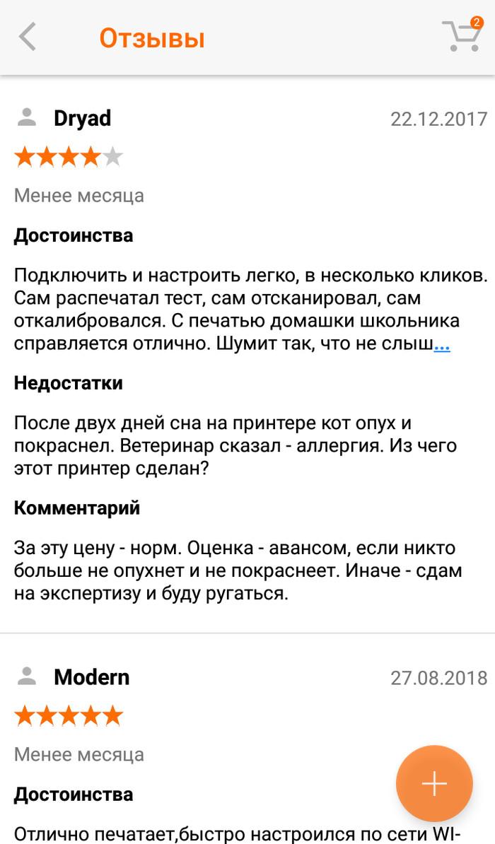 Секс видео за деньги русское для пк днс #10