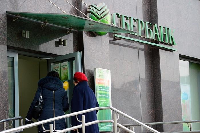 «Пусть приходят наследники, когда умрёте»: 80-летней челябинке отказались выдать сбережения в банке Челябинск, Сбербанк, Пенсионеры, Сбережения, Получение, Отказ, Подпись