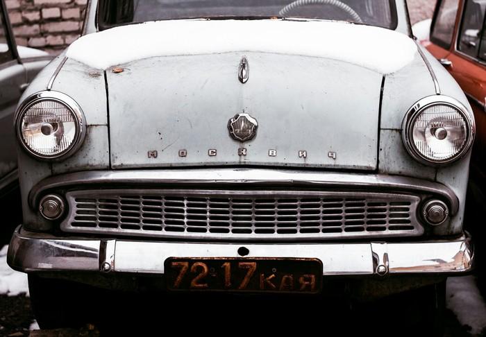 Коллекция во дворах Фотография, Авто, Ретро, Ретроавтомобиль, Коллекция, Советский автопром, СССР, Длиннопост