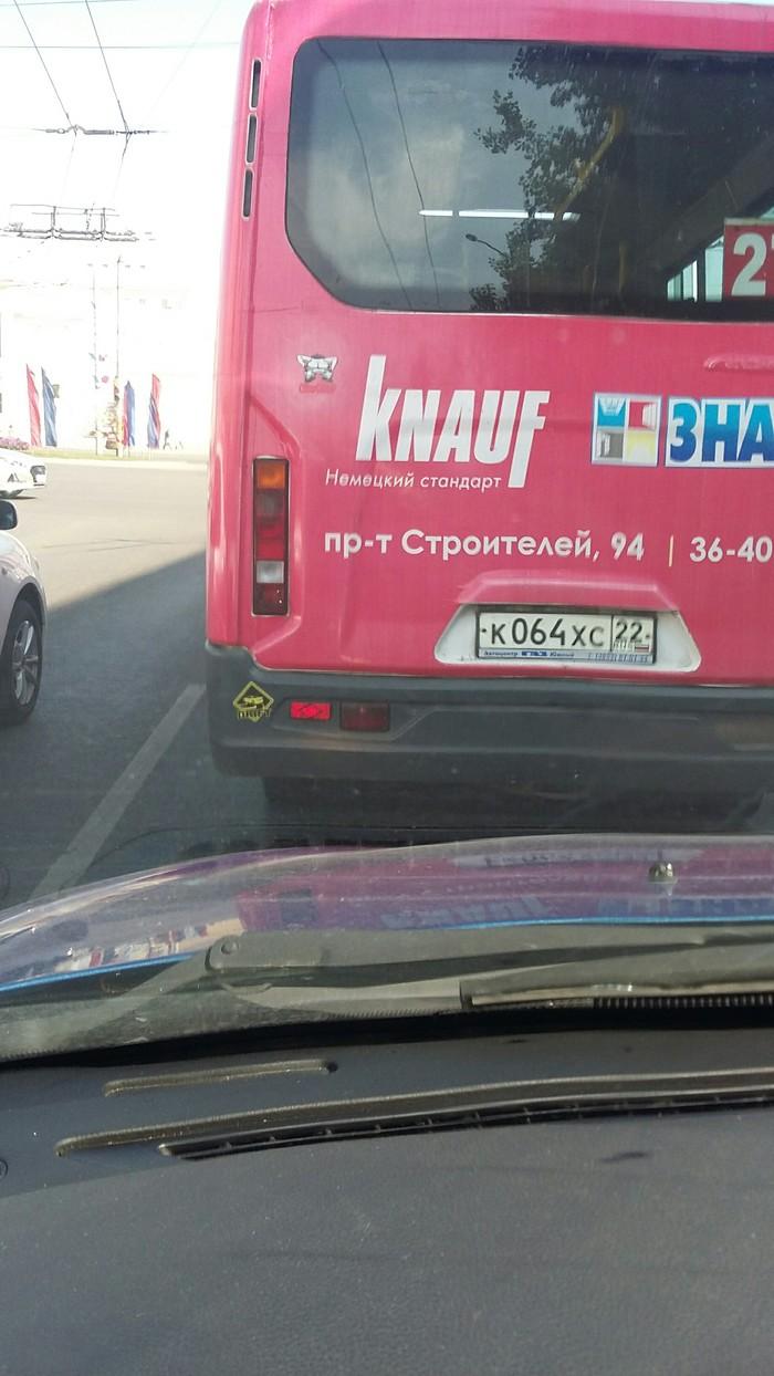 Хорошо, что сегодня на машине поехал. Фотография, Маршрутка, Барнаул, Длиннопост