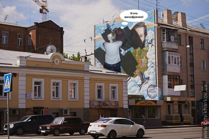 Борьба с искусством Вандализм, Искусство, Граффити, Длиннопост, Харьков, Шизофрения, Люди