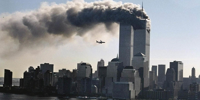 Традиционное на 11 сентября 11 сентября, История