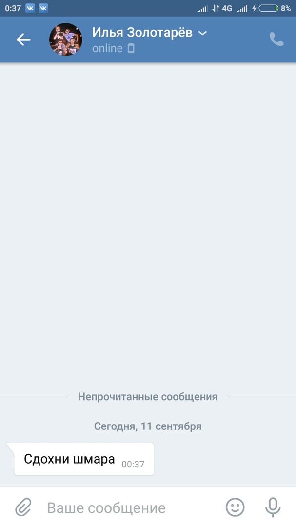 Лев Против 07.09.2018 - корректировки и угрозы Моё, Лев Против, Видео, Активисты, Разбор видео, Негатив, Без рейтинга, Болотная площадь, Длиннопост