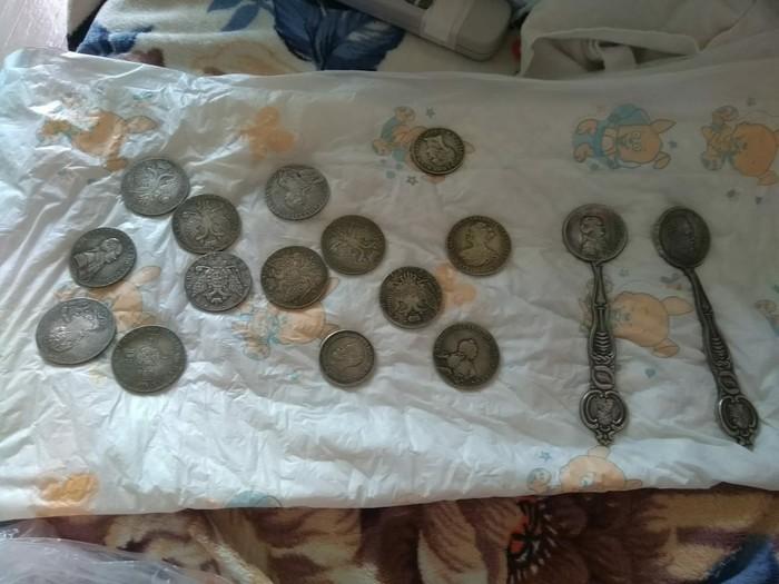 Клад за 20 тысяч рублей. Мошенники, Старинные монеты, Развод на деньги
