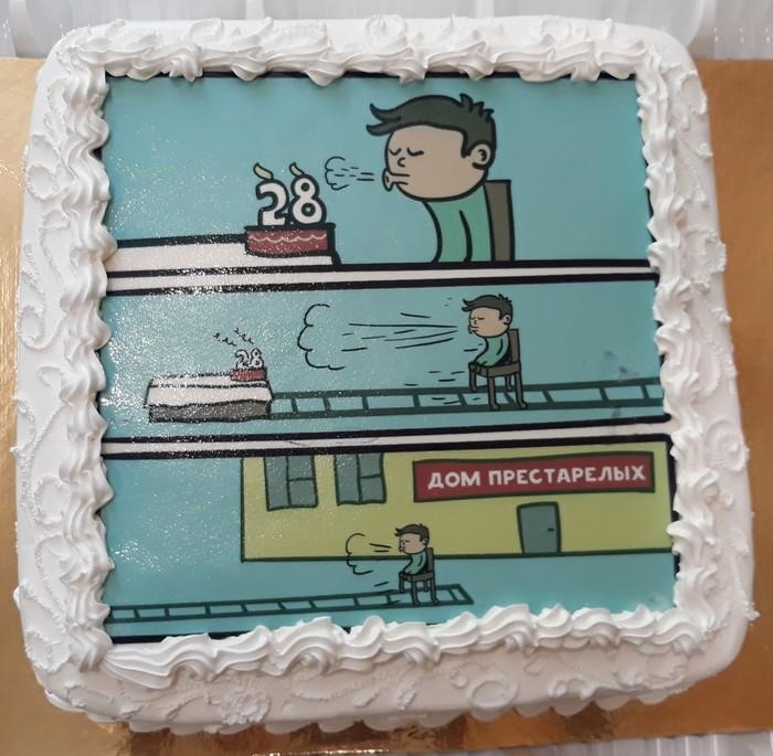 Когда позвал на день рождения пикабушника Торт, Подарок на день рождения, День рождения, Друг, Дом престарелых, Chiliktolik