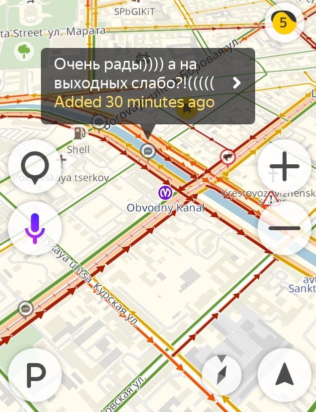 Крестный ход на Невском Яндекс навигатор, Длиннопост, Пробки, Скриншот, Санкт-Петербург