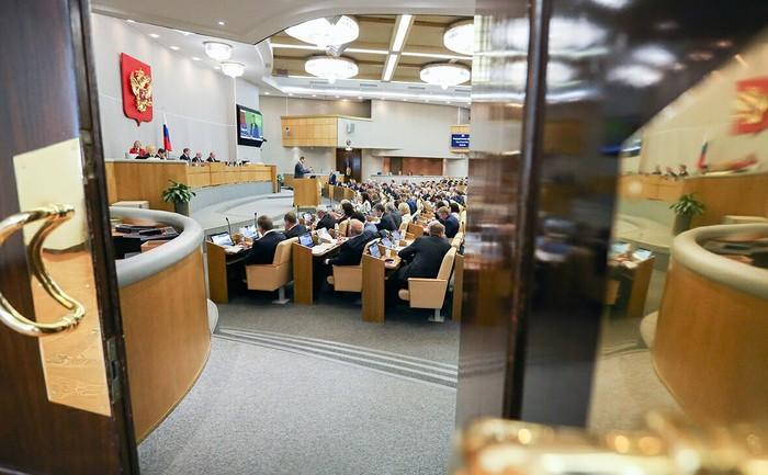 Госдума поддержала законопроект о штрафах за увольнение предпенсионеров Новости, Пенсионная реформа, Госдума, Законопроект, Политика