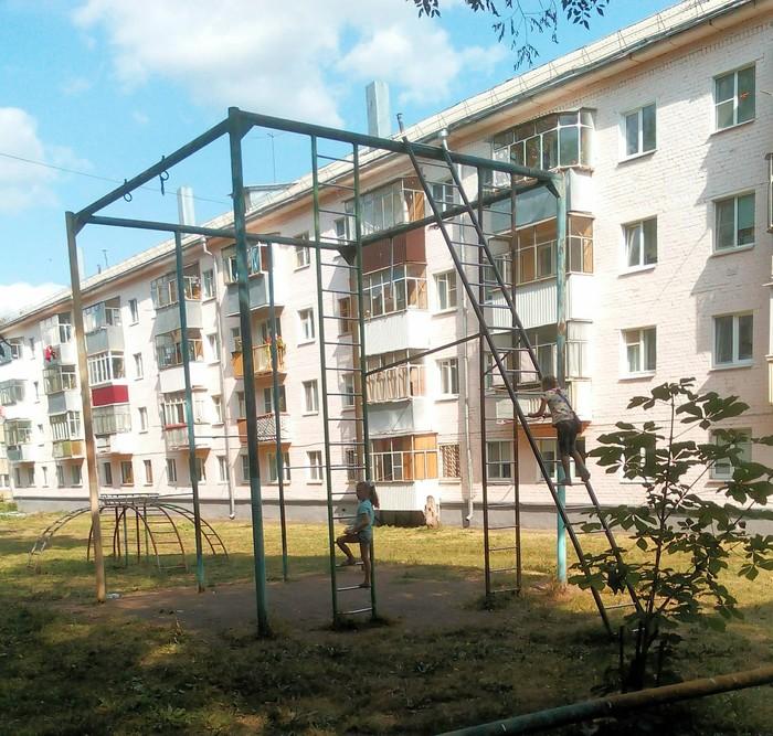 Детский городок 80lvl Детская площадка, Естественный отбор, Как закалялась сталь, Бесстрашное детство