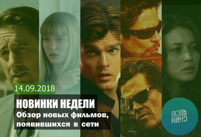 Смотреть лесби фильмы дыши глубже русский переводчик