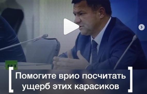 Порка во владивостоке видео — photo 11