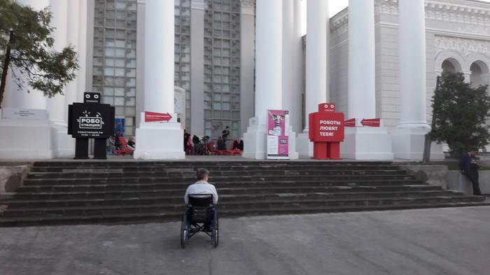 Якобы доступная среда. Инвалидная коляска, Доступная среда, Нам врут, Длиннопост