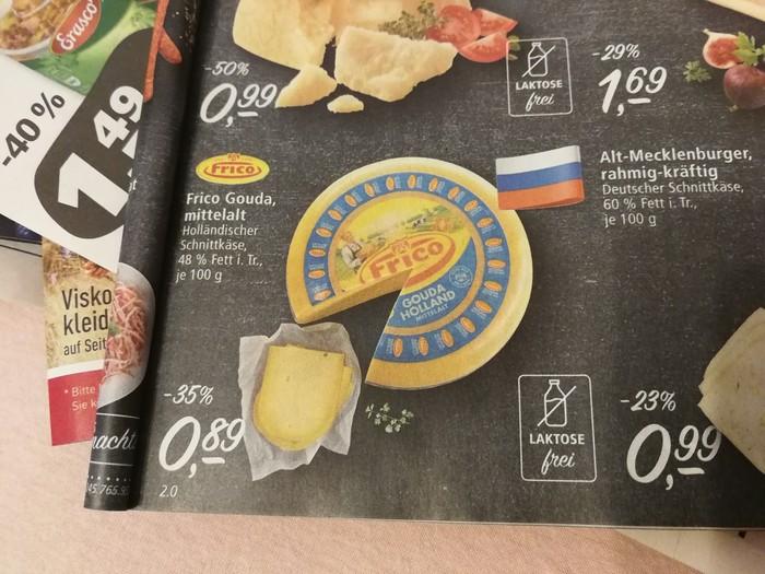 Антисанкции Сыр, Fail, Реклама, Германия, Русские в германии, Длиннопост