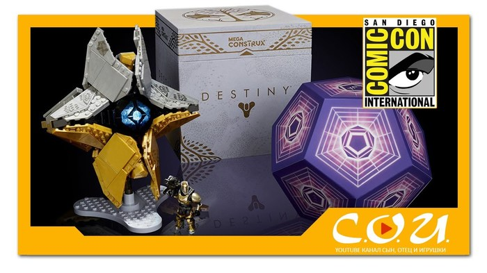 Lego Ghost (Destiny) LEGO, Destiny, Destiny 2, Mega Blocks, Игры, Ghost, Призрак, LEGO digital designer, Длиннопост