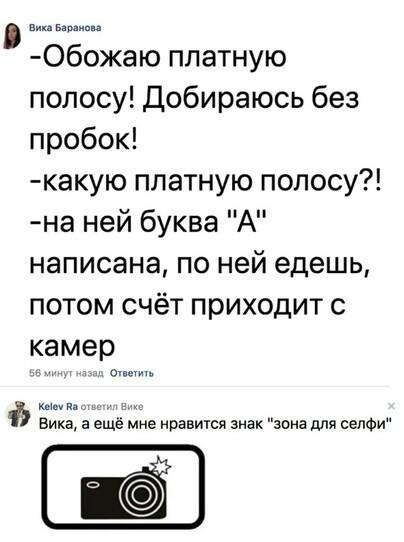 У ТП особые ПДД
