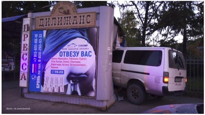 Доктор рубль займ в донском