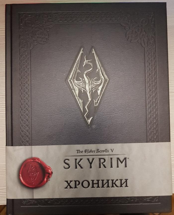 Skyrim. Хроники - Путеводитель по миру The Elder Scrolls V: Skyrim The Elder Scrolls V: Skyrim, Книги, Артбук, Длиннопост