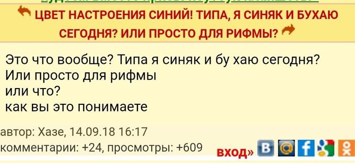 Темы с галя.ру Женский форум, Скриншот, Исследователи форумов, Длиннопост