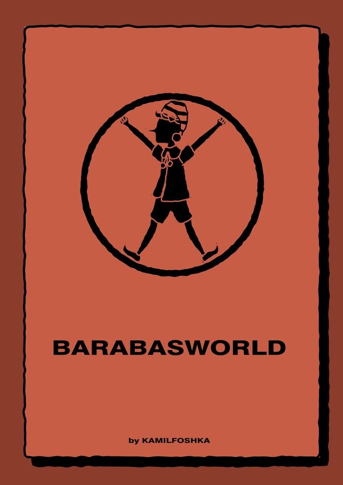 BARABASWORLD Комиксы, Мир Дикого Запада, Westwood, Золотой ключик, Буратино, Мальвина, Пародия, Фан-Арт, Длиннопост