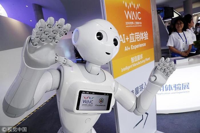 Китай занимает второе место в мире по количеству компаний, занимающихся разработками в сфере ИИ Китай, Искусственный интеллект, Разработка, Инвестиции, Развитие