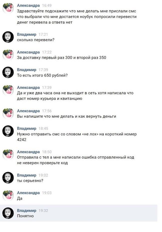 Л-ицоО-бманутоеХ-улиганом