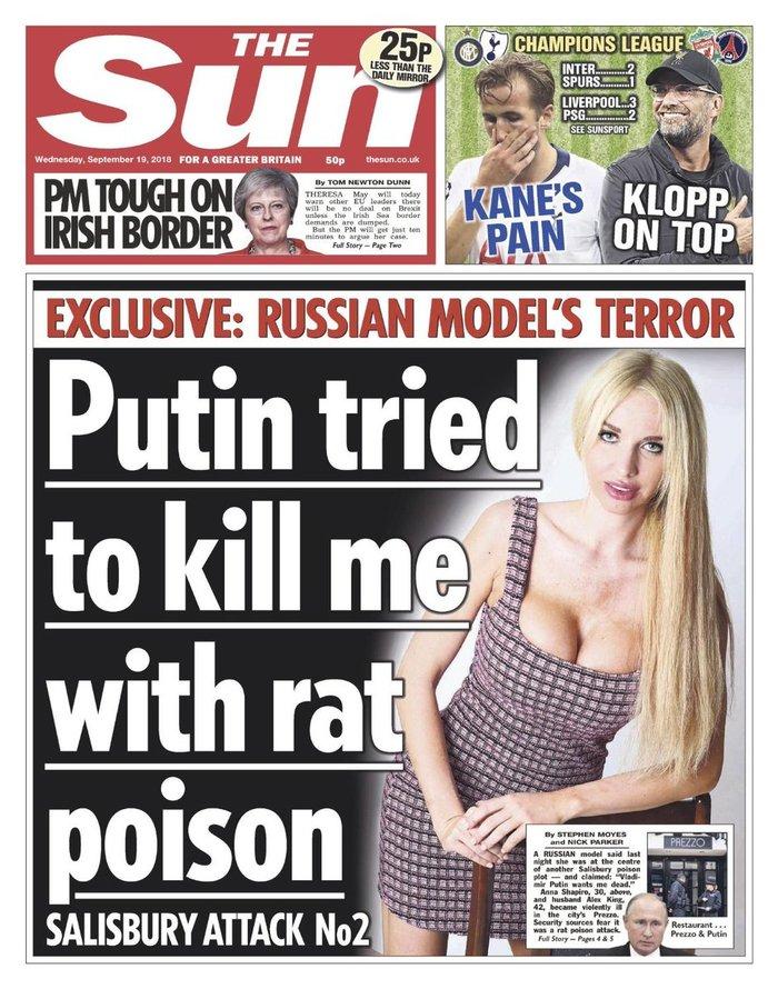 Путин пытался убить меня с помощью крысиного яда. Странный заголовок The Sun Политика, США, СМИ, The sun, Желтая пресса, Путин, Печальбеда, Twitter