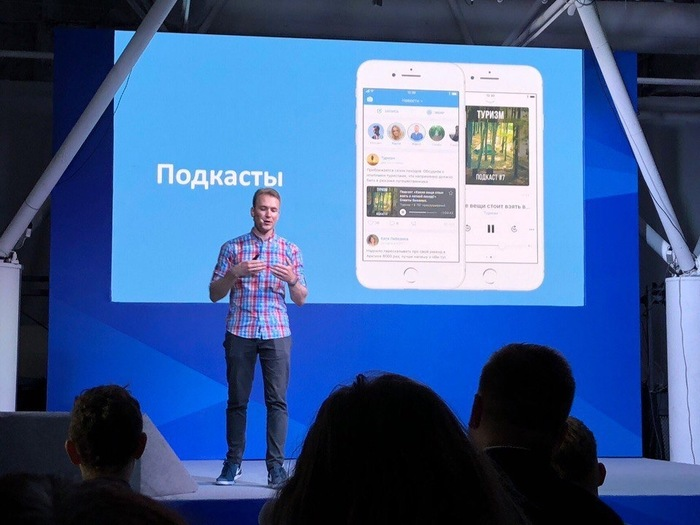 ВКонтакте запустила бесплатную платформу для подкастов Подкаст, ВКонтакте, Музыка
