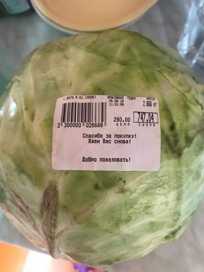 Заоблачные цены на овощи на Севере Якутии Якутия, Север, Овощи и фрукты, Республика Саха, Высокие цены, Фотография, Длиннопост
