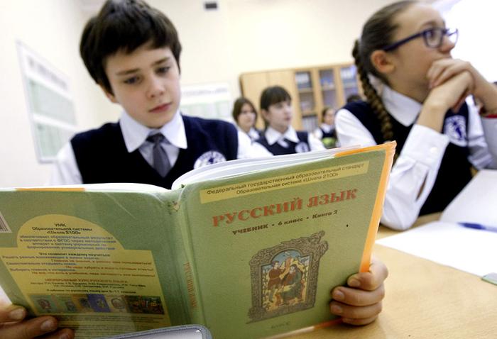Во Львовской области запретили песни и фильмы на русском языке. Украина, Запрет, Русский язык, Львов, Политика