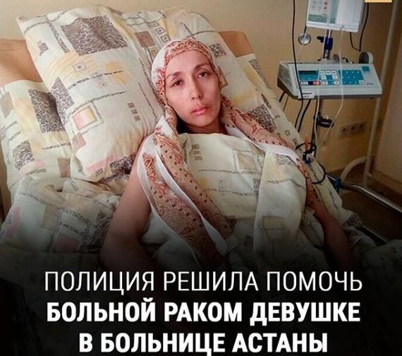 Не только в сериалах так бывает Онкология, Полиция, Казахстан, Добро, Человечность