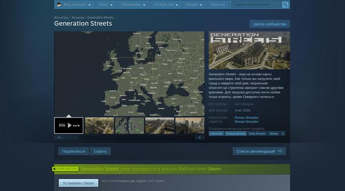 Generation Streets на пути в Steam Gamedev, Игры, Компьютерные игры, Карта мира, Openstreetmap, Видео