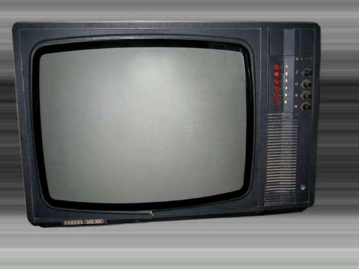 Бегущая строка Бегущая строка, Текст, Телевизор, Реклама