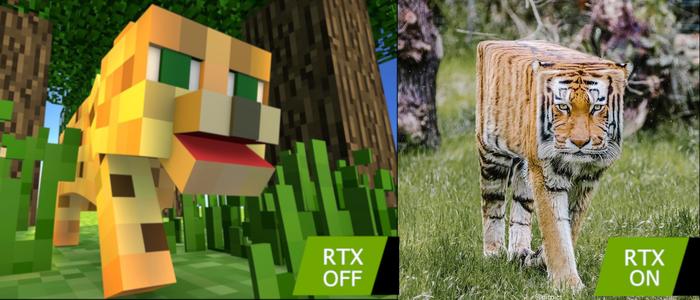 Наглядный пример работы RTX