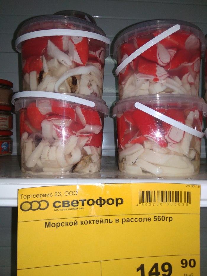 Морской коктейль Крабовые палочки, Магазин, Супермаркет, Светофор магазин