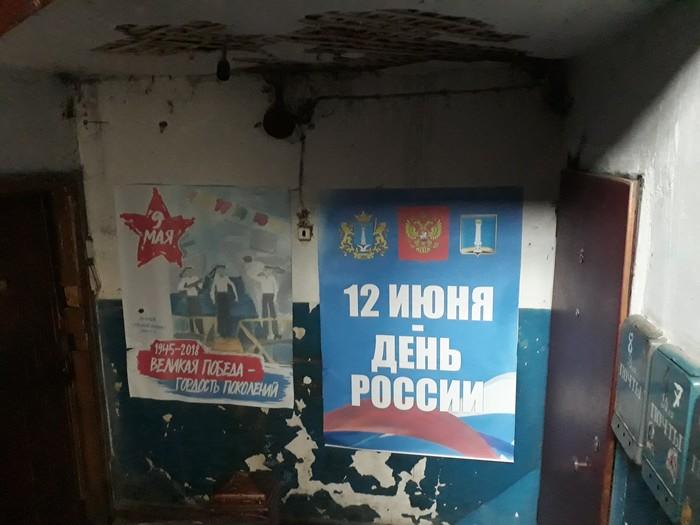 Администрация жжёт Без рейтинга, Администрация, Барак, Государство, Жизнь, Ульяновск, Длиннопост