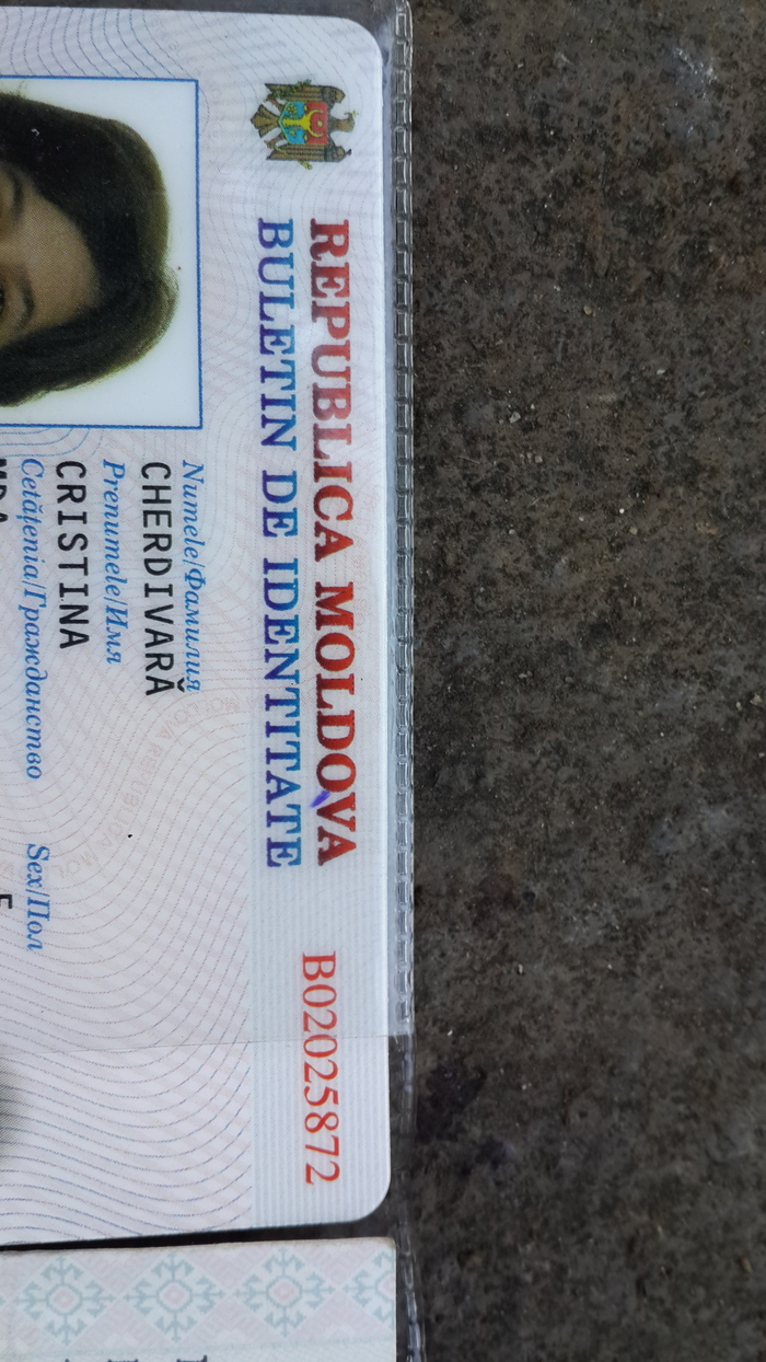 Найден паспорт Черноморск(Ильичевск) Паспорт, Черноморск, Одесса