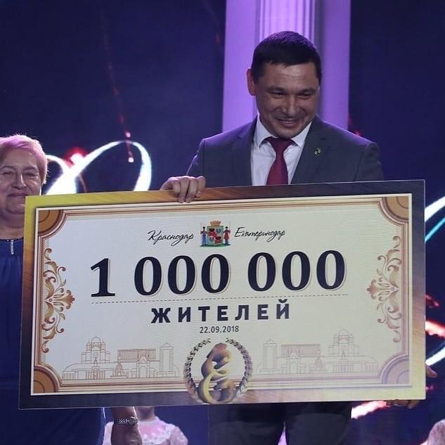 Новый миллионник... Краснодар, Миллионник