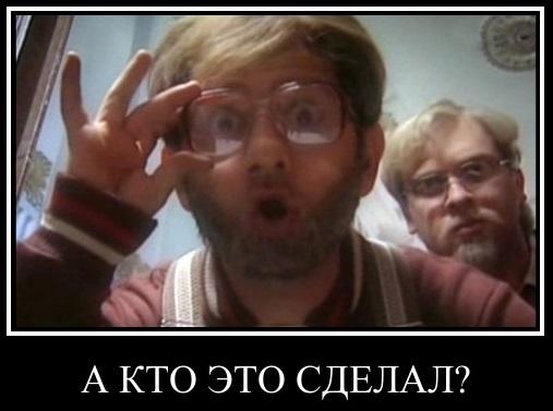 Ну кто бы сомневался! Украина, Италия, Политика, УкроСМИ, Скриншот