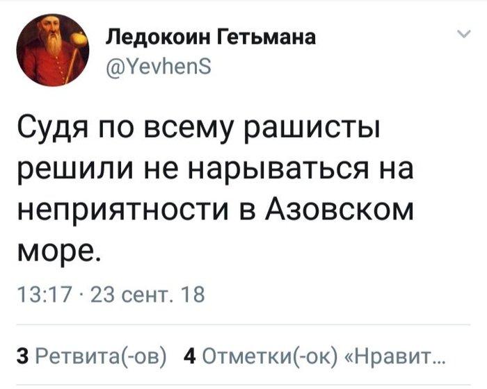 СУГС! Украина, Азовское море