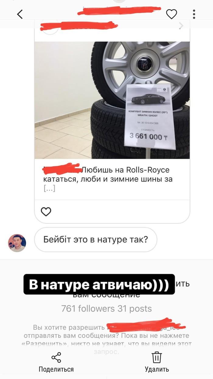 Любишь Rolls-Royce ? Люби и колеса за 676265 рублей