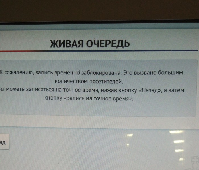 ГИБДД и современные технологии Пригорело, ГИБДД, Длиннопост