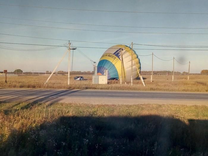 Аэростат Аэростат, Техника безопасности, Энергетики, Воздушный шар, Длиннопост