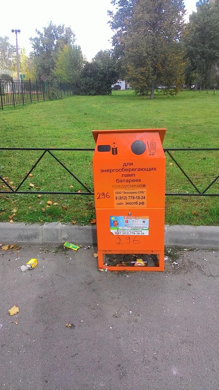 Устроили мини-свалку токсичных отходов у входя в школе. Санкт-Петербург. Школа, Экология, Идиотизм, Власть, Санкт-Петербург, Длиннопост